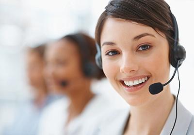 Oprogramowanie dla Call Center
